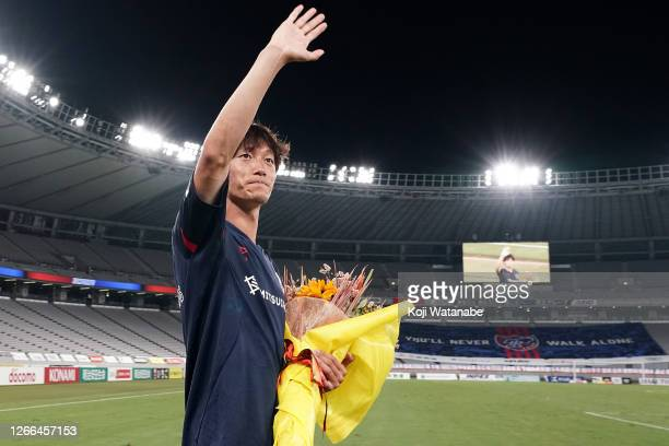 Sei Muroya of FC Tokyo celebrates winning after final game ceremony during the J.League Meiji Yasuda J1 match between FC Tokyo and Nagoya Grampus at...