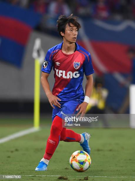 Sei Muroya of FC Tokyo in action during the J.League J1 match between FC Tokyo and Sanfrecce Hiroshima at Ajinomoto Stadium on August 17, 2019 in...