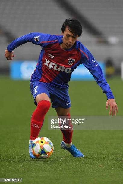 Sei Muroya of FC Tokyo in action during the J.League J1 match between FC Tokyo and Shonan Bellmare at Ajinomoto Stadium on November 23, 2019 in...