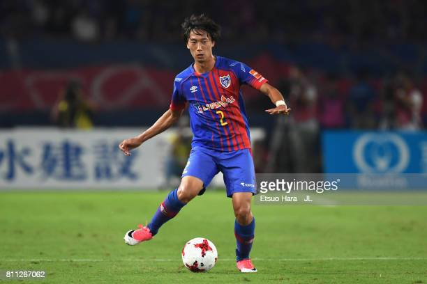 Sei Muroya of FC Tokyo in action during the J.League J1 match between FC Tokyo and Kashima Antlers at Ajinomoto Stadium on July 8, 2017 in Chofu,...