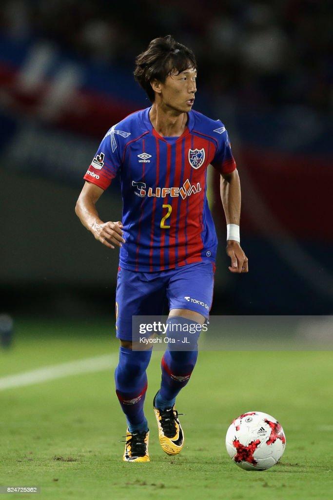 FC Tokyo v Albirex Niigata - J.League J1