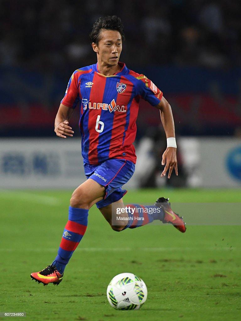 FC Tokyo v Urawa Red Diamonds - J.League