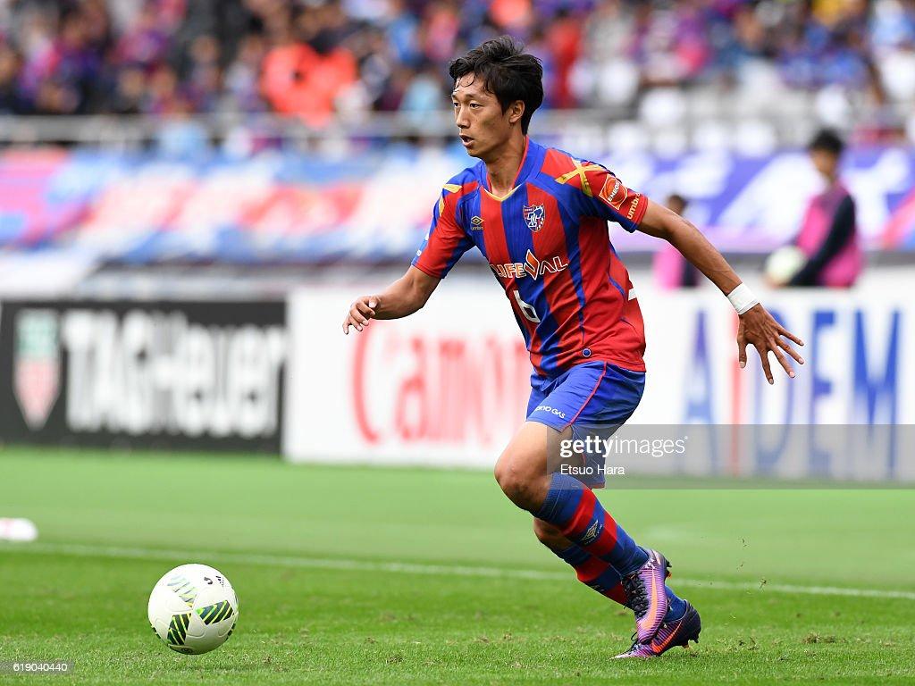 FC Tokyo v Vegalta Sendai - J.League