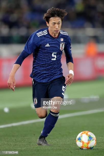 Sei Muroya of Japan in action during the international friendly match between Japan and Colombia at Nissan Stadium on March 22, 2019 in Yokohama,...
