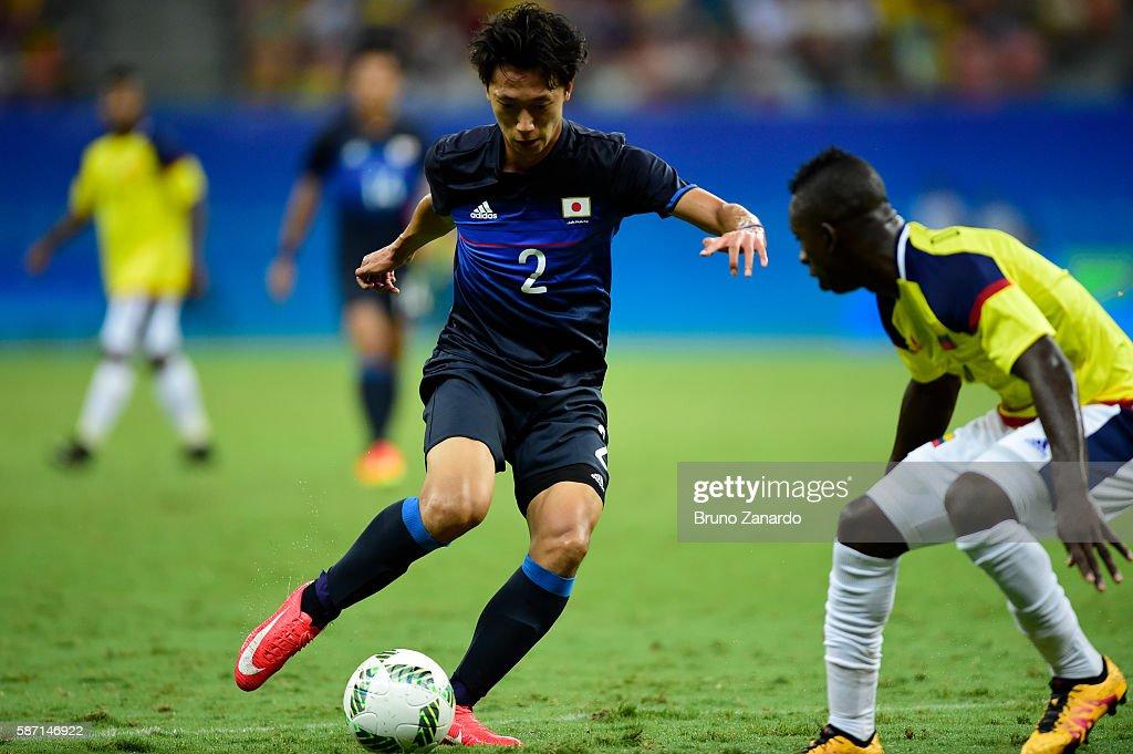 Japan v Colombia: Men's Football - Olympics: Day 2