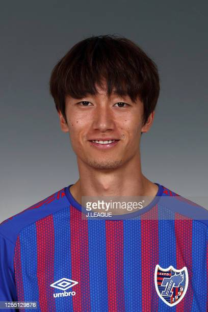 Sei Muroya poses for photographs during the FC Tokyo portrait session on January 8, 2020 in Japan.
