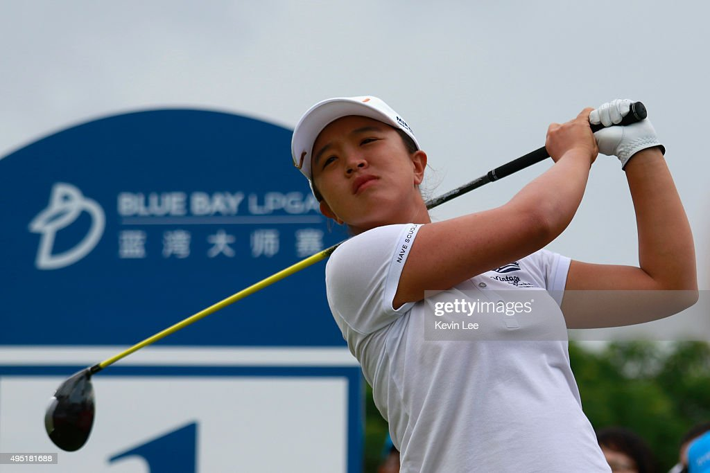 Sei Young Kim of South Korea tees off at 1st green during the final round on Day 7 of Blue Bay LPGA 2015 at Jian Lake Blue Bay golf course on November 1, 2015 in Hainan Island, China.