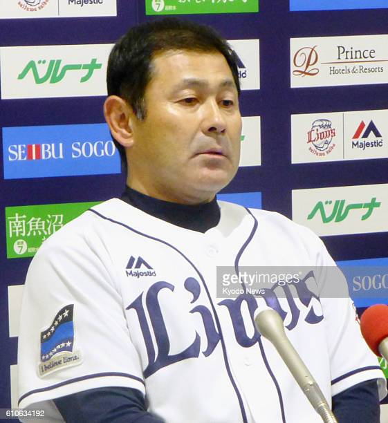 Seibu Lions manager Norio Tanabe holds a press conference at Seibu Prince Dome in Saitama Prefecture on Sept 27 to announce he will step down after...