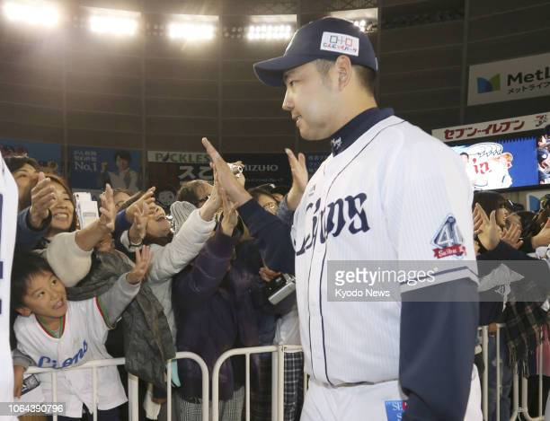 Seibu Lions pitcher Yusei Kikuchi highfives with fans at a fan fest at MetLife Dome in Tokorozawa Japan on Nov 23 2018 Kikuchi will try to sign with...