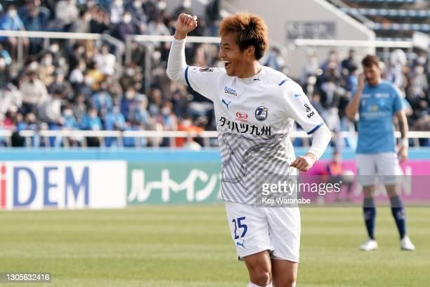 Seigo Kobayashi of Oita Trinita after scoring his side's second goal during the J.League Meiji Yasuda J1 match between Yokohama FC and Oita Trinita...