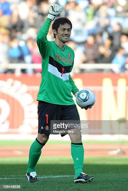 Seigo Narasaki celebrates after stopping the penalty at the penalty shootout during the Fuji Xerox Super Cup match between Nagoya Grampus and Kashima...