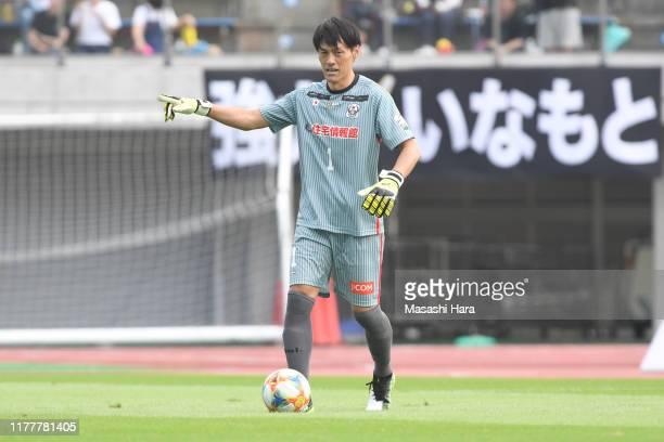 Seigo Narazaki in action the Sagamihara Dream Match 2019 before the J.League J3 match between SC Sagamihara and Giravanz Kitakyushu at Sagami Gion...