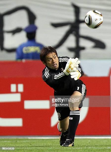 Seigo Narazaki of Japan in action during Kirin Challenge Cup Soccer match between Japan and Venezuela at Kyushu Sekiyu Dome on February 2, 2010 in...