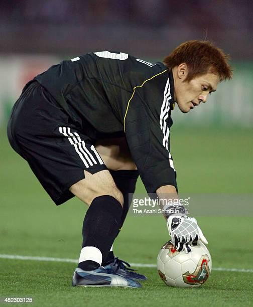 Seigo Narazaki of Japan in action during the FIFA World Cup Korea/Japan Group H match between Japan and Russia at the International Stadium Yokohama...