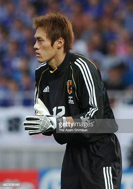 Seigo Narazaki of Japan in action during the FIFA World Cup Korea/Japan Group H match between Japan and Belgium at Saitama Stadium on June 4, 2002 in...
