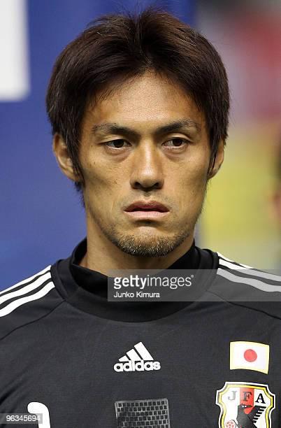 Seigo Narazaki of Japan looks on piror to playing the Kirin Challenge Cup Soccer match between Japan and Venezuela at Kyushu Sekiyu Dome on February...