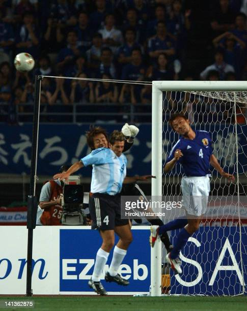 Seigo Narazaki of Japan punches the ball during the international friendly match between Japan and Argentina at Nagai Stadium on June 8, 2003 in...
