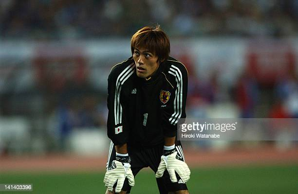Seigo Narazaki of Japan reacts after conceding the fourth goal during the international friendly match between Japan and Argentina at Nagai Stadium...