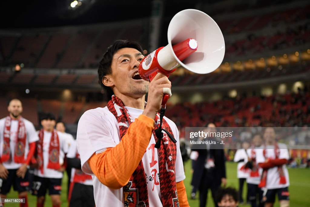 Nagoya Grampus v Avispa Fukuoka - J.League J1 Promotion Play-Off Final : ニュース写真