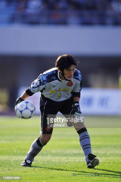 Seigo Narazaki of Nagoya Grampus Eight in action during the J.League J1 second stage match between Nagoya Grampus Eight and Verdy Kawasaki at the...
