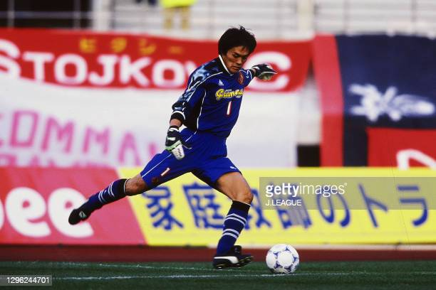 Seigo Narazaki of Nagoya Grampus Eight in action during the J.League J1 second stage match between Nagoya Grampus Eight and Vissel Kobe at the Mizuho...