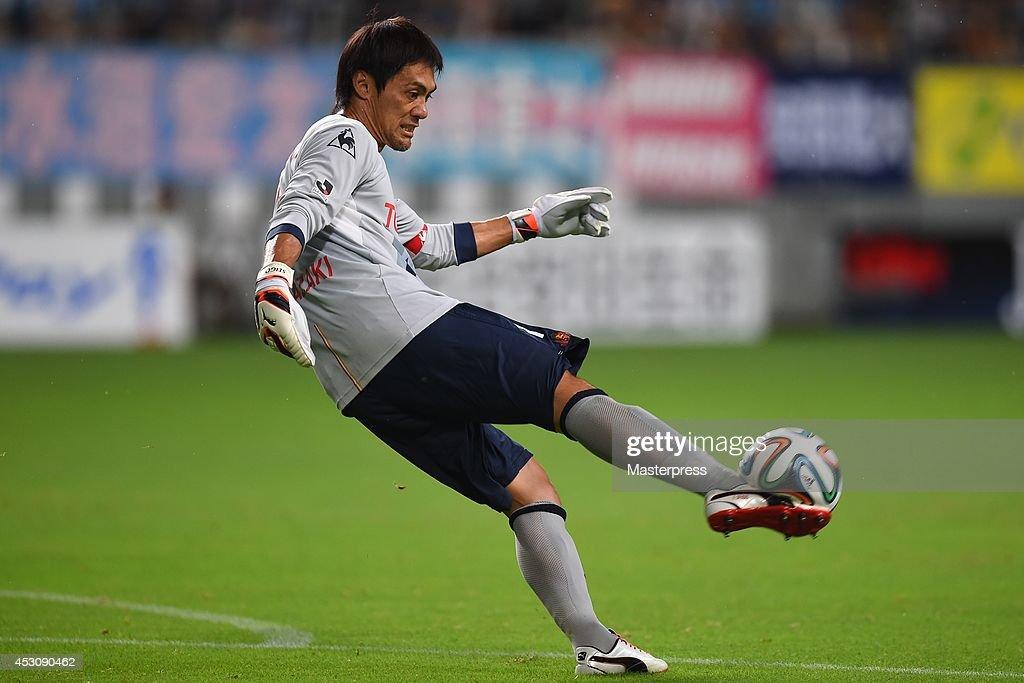 Sagan Tosu v Nagoya Grampus - J.League 2014