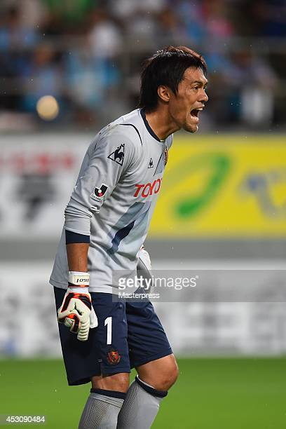 Seigo Narazaki of Nagoya Grampus in action during the J. League match between Sagan Tosu and Nagoya Grampus at Tosu Stadium on August 2, 2014 in...