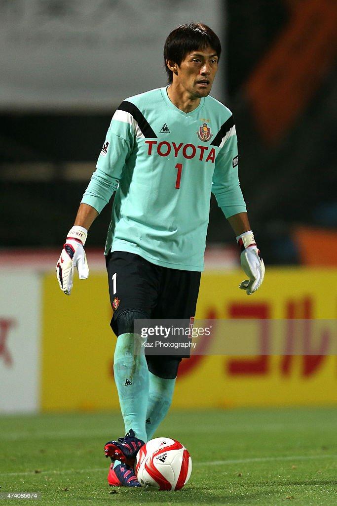 Shimizu S-Pulse v Nagoya Grampus - J.League Yamazaki Nabisco Cup