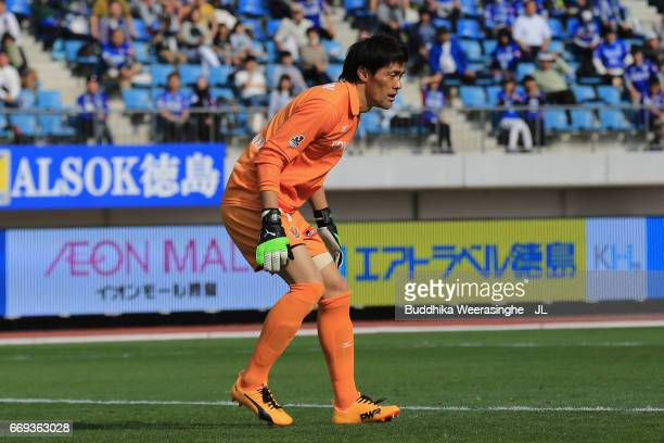 Seigo Narazaki of Nagoya Grampus in action during the J.League J2 match between Tokushima Vortis and Nagoya Grampus at Naruto Otsuka Pocari Sweat...