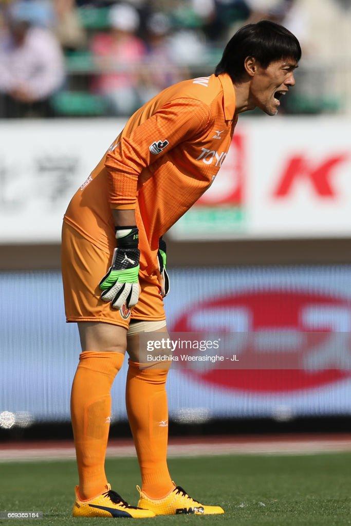 Tokushima Vortis v Nagoya Grampus - J.League J2