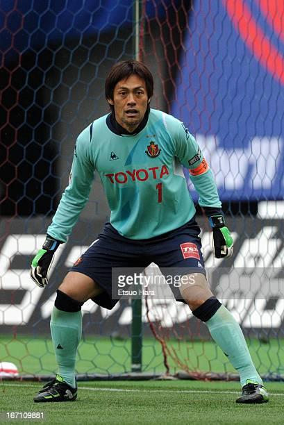Seigo Narazaki of Nagoya Grampus in action during the J.League match between FC Tokyo and Nagoya Grampus at Ajinomoto Stadium on April 20, 2013 in...