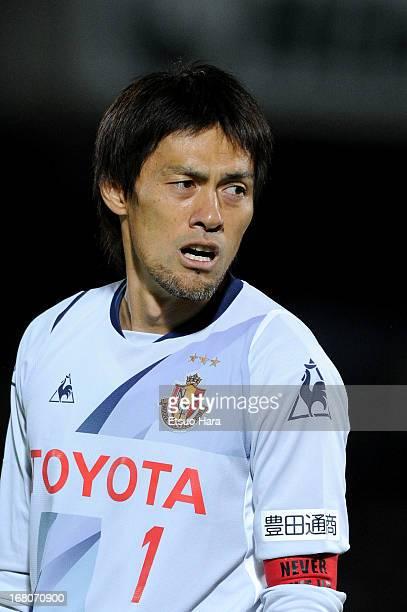Seigo Narazaki of Nagoya Grampus in action during the J.League match between Kawasaki Frontale and Nagoya Grampus at Todoroki Stadium on May 3, 2013...
