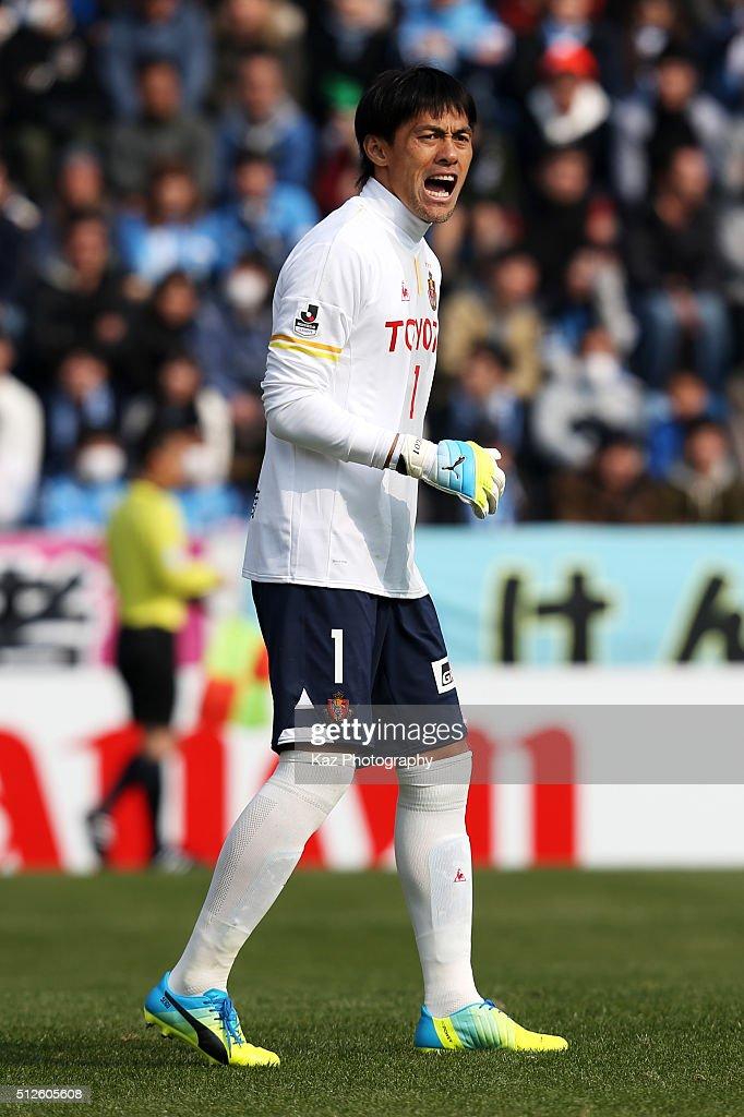 Jubilo Iwata v Nagoya Grampus - J.League