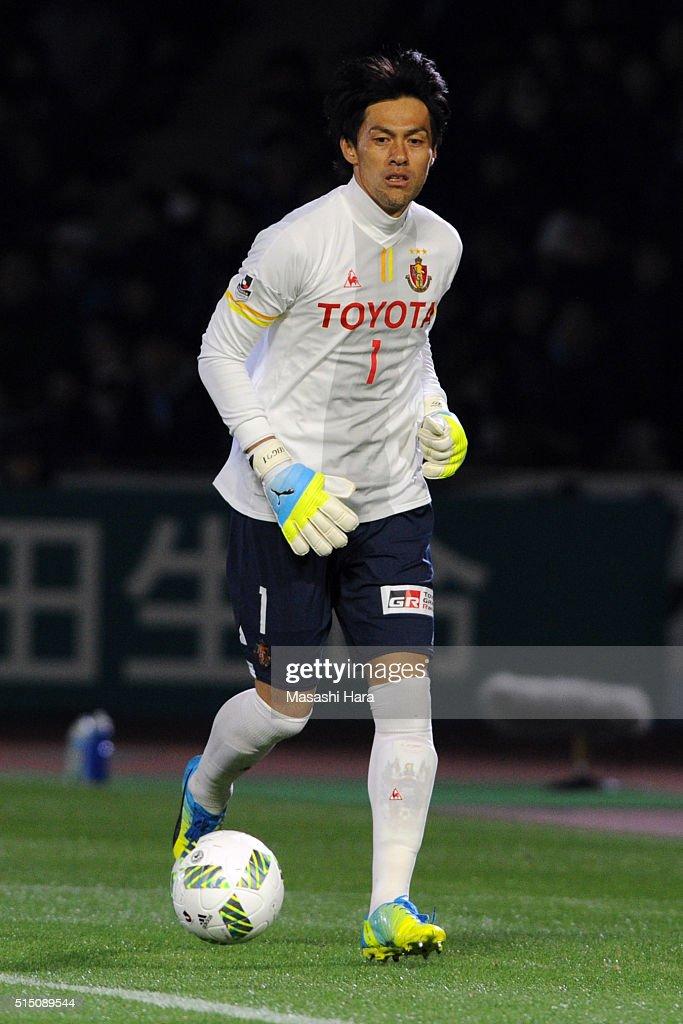 Kawasaki Frontale v Nagoya Grampus - J.League