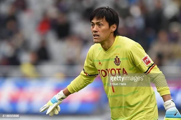 Seigo Narazaki of Nagoya Grampus in action during the J.League match between FC TOkyo and Nagoya Grampus at the Ajinomoto Stadium on April 2, 2016 in...