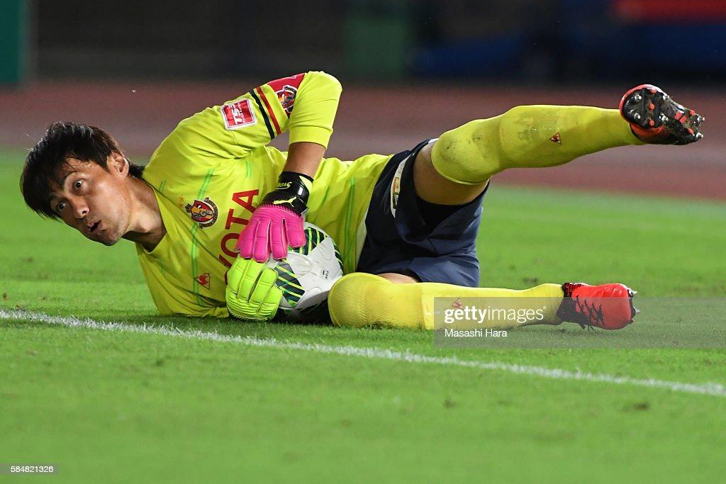 Yokohama F.Marinos v Nagoya Grampus - J.League