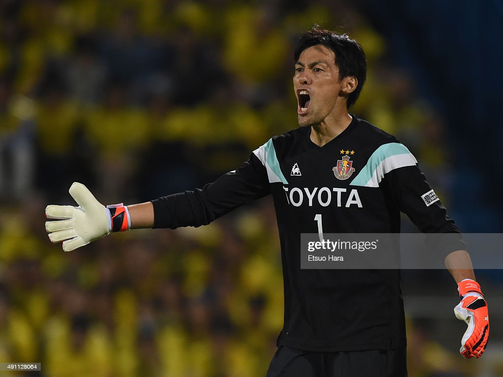 Kashiwa Reysol v Nagoya Grampus - J. League