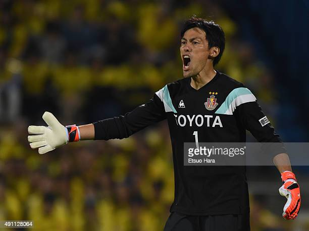 Seigo Narazaki of Nagoya Grampus reacts during the J.League match between Kashiwa Reysol and Nagoya Grampus at Hitachi Kashiwa Stadium on October 3,...