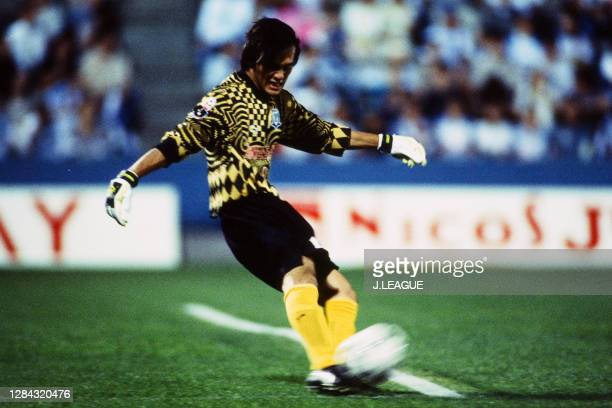Seigo Narazaki of Yokohama Flugels in action during the J.League first stage match between Yokohama Flugels and Bellmare Hiratsuka at the Mitsuzawa...