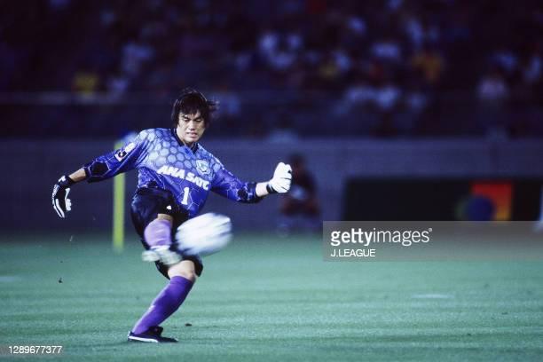 Seigo Narazaki of Yokohama Flugels in action during the J.League first stage match between Yokohama Flugels and Kashima Antlers at the International...
