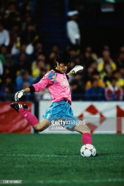 Seigo Narazaki of Yokohama Flugels in action during the J.League match between Kashiwa Reysol and Yokohama Flugels at the Hitachi Kashiwa Soccer...