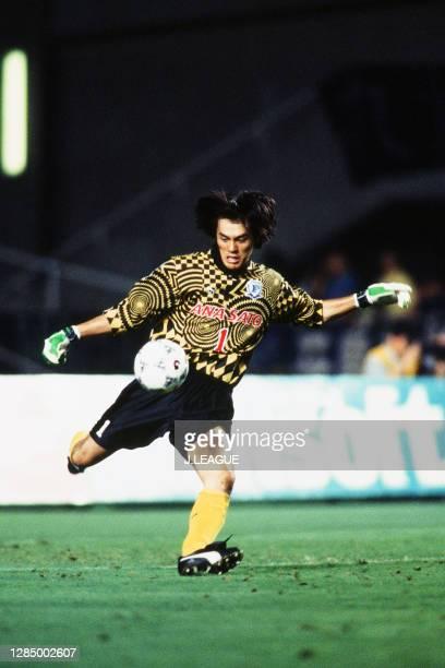 Seigo Narazaki of Yokohama Flugels in action during the J.League second stage match between Avispa Fukuoka and Yokohama Flugels at the Hakata-no-Mori...