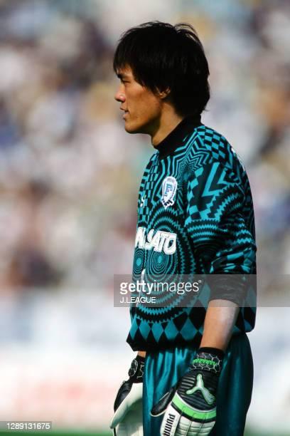 Seigo Narazaki of Yokohama Flugels is seen during the J.League first stage match between Avispa Fukuoka and Yokohama Flugels at the Hakata-no-Mori...