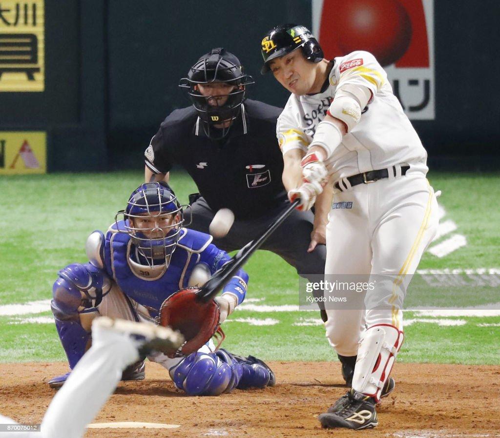 Baseball: Hawks-BayStars Japan Series Game 6 : News Photo