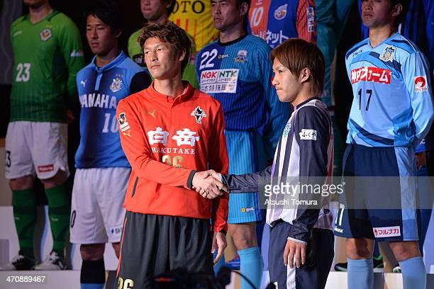 Seiichiro Maki of Roasso Kumamoto and Takeshi Kanamori of Avispa Fukuoka attends the J.League Kick-off Conference 2014 on February 21, 2014 in Tokyo,...