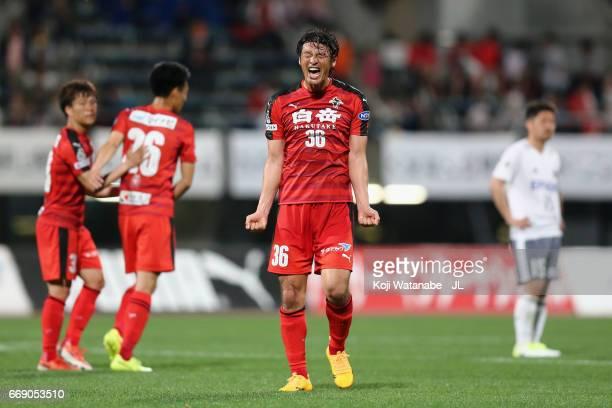 Seiichiro Maki of Roasso Kumamoto celebrates his side's 2-0 victory after the J.League J2 match between Roasso Kumamoto and Matsumoto Yamaga at Egao...