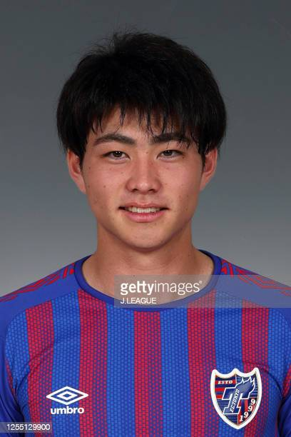 Seiji Kimura poses for photographs during the FC Tokyo portrait session on January 8, 2020 in Japan.
