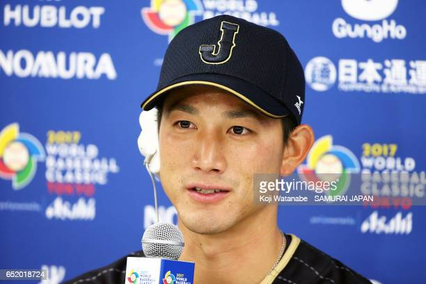 Seiji Kobayashi of SAMURAI JAPAN spekes on during on the practice day during the World Baseball Classic at Tokyo Dome on March 11 2017 in Tokyo Japan
