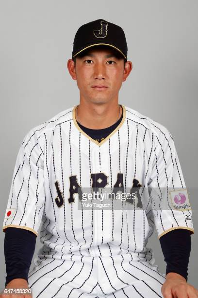 Seiji Kobayashi of Team Japan poses for a headshot at the Kyocera Dome on Thursday March 2 2017 in Osaka Japan
