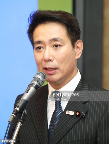 Seiji Maehara leader of the largest opposition Democratic Party attends a meeting of party lawmakers at the Diet building in Tokyo on Sept 28 before...